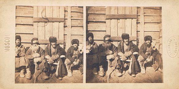 Images stéréoscopiques Bureau Ferdinand Moscou
